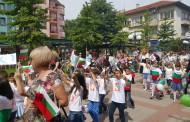Празнично шествие и концерт за 24 май в Поморие