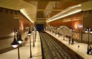 Жена се е самоубила в столичното метро