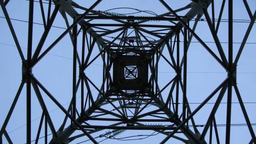 EVN поиска повишение на цените на тока