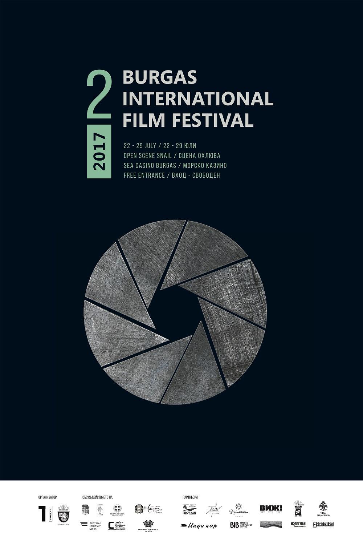 Бургас става домакин на международен филмов фестивал