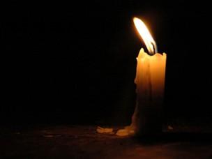 Ден на траур в Сливен