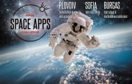 Участвайте в състезанието на NASA