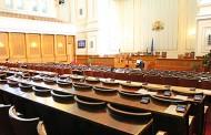 Депутатите приеха промените в Конституцията на първо четене
