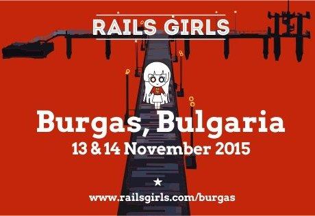 Rail Girls