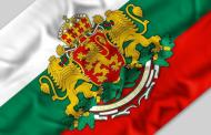 Програма за честване на 139 години Свободен Бургас
