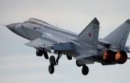 МИГ се разби в Русия