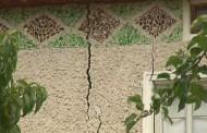 Земетресение в Благоевград!
