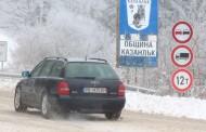 Зимата се върна в прохода Шипка