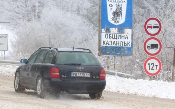 От днес влиза в сила задължителното шофиране със зимни гуми