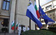 Програма за бургаското отбелязване на 111 години независима България
