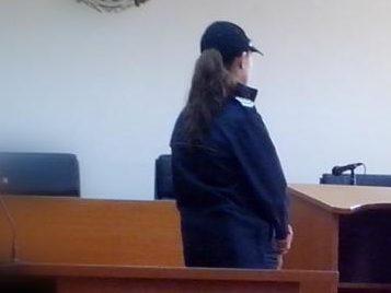 Задържаха под стража за 40 дни спрямо руска гражданка, която е разследвана за измама в Русия