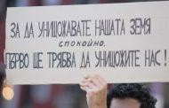 Добруджа се вдига на втори протест срещу добива на газ