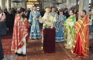 Бургазлии се помолиха за здраве и благоденствие