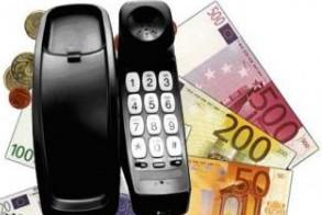 Задържаха криминално проявен за две телефонни измами