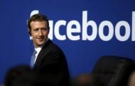 Основателят на Facebook дарява 99% от акциите си