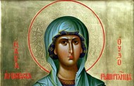 Почитаме Св. Анастасия, гадаем за времето през лятото