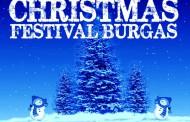 Коледен фестивал във Флората от 19 до 23 декември