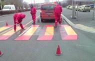 В Бургас вече има и триизмерна пешеходна пътека
