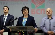 Левицата внесе вота на недоверие срещу кабинета