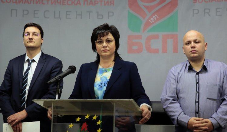 Лидерът на БСП Корнелия Нинова катастрофира