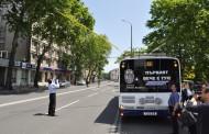В тролейбуса: 76-годишна жена получи контузия на главата