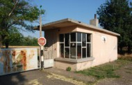 Кметът Николов оттегли докладната си за летището в Равнец