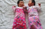 Китай сложи край на политиката за едно дете