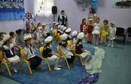 Започна електронното записване в детска градина