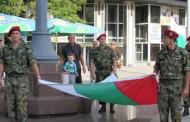 Вижте как Бургас ще отбележи 111 години независима България