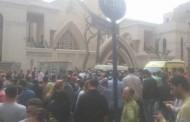 Бомба уби 13 души в коптска църква в Египет