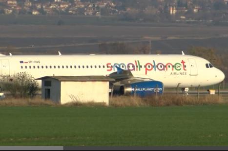 И летище Бургас със сигнал за бомба, няма отменени полети
