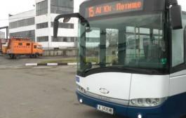 Промяна в маршрута и разписанието на линия №15