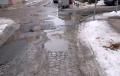 ОЗБГ: Това са улици?