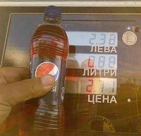 Запечатаха пет бензиностанции заради нарушения
