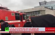 Откриха нова бомба в Санкт Петербург /Live Video/