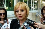 БСП подкрепя Мая Манолова за кмет на София
