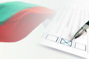 В Бургаско: Гласуваме в 734 избирателни секции