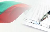 51,06% е избирателната активност в област Бургас към 17.30 часа