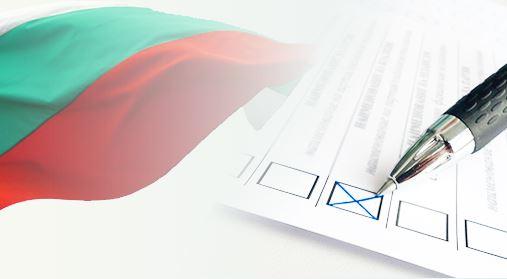 Приключи гласуването в по-голямата част от селата в община Малко Търново, чакат края на изборния ден