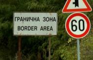 Холандка, обвинена в тероризъм, е задържана на влизане в България