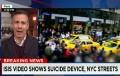 Ислямска държава заплаши Ню Йорк (видео)