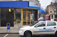 Сигнали за бомби затвориха банките в Разград