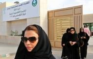 Исторически избори в Саудитска Арабия: 20 жени влизат в местната власт