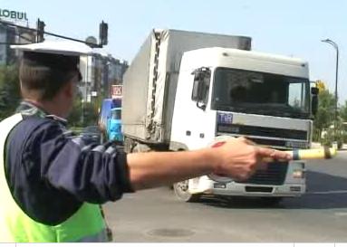 Поискаха постоянен арест за жената, която предизвика катастрофата с автобусa
