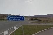 Започват ремонт на пътя Черноморец - Равадиново