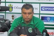 """Тодор Киселичков: """" Готови сме за мача с Ботев Пд"""""""