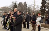 Честваме годишнина от освобождението на град Поморие