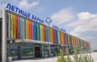 Извънредна ситуация на Летище Варна!