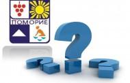 Представени са 25 уникални предложения за лого на Поморие