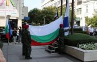 Бургас отбеляза Независимостта на България /снимки/